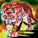 Foto tigre amazoness