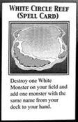 Arrecife del círculo blanco