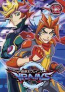 VRAINS DVD 12