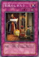 Costumbre Imperial (Carta-5D's) 2