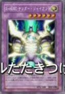 ElementalHEROThunderGiant-JP-Anime-GX