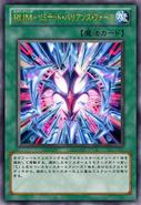 Magia de Subida de Rango Fuerza Limitada de Barian (Carta-ZEXAL)
