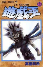 Yu-Gi-Oh! Vol 38 JP