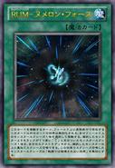 Magia de Subida de Rango Fuerza Númeron (Carta-ZEXAL)