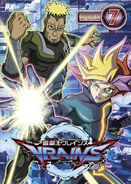 VRAINS DVD 7 caja