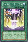 Magia de velocidad - fusión de velocidad
