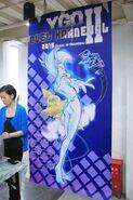Yu-Gi-Oh! II Duel Carneval 2015 Poster de Astral