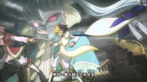 Yu-Gi-Oh! ZEXAL Japanese End Credits Season 1, Version 2 - Longing Freesia by DaizyStripper