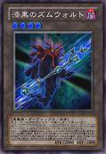 Adivinador oscuro (sincronía oscura)