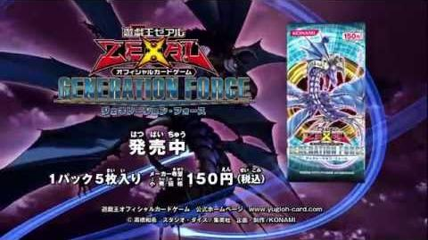 Yu-Gi-Oh OCG Booster 705 - Generation Force Commercial
