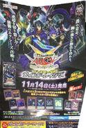 Poster sobre predadores alados OCG