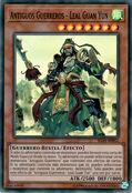 Antiguos guerreros - leal guan yun