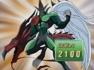 Héroe Elemental de la Llama Wingman (Invocación-GX)