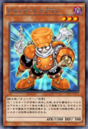 Sincronizador de Basura (Carta-ARC-V)