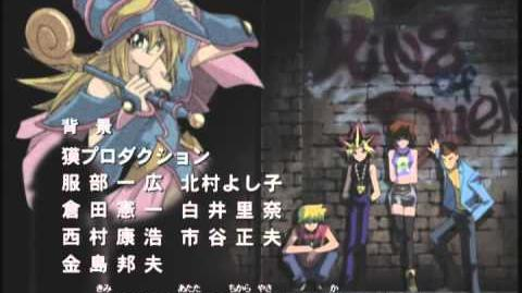Yu-Gi-Oh! Japanese End Credits Season 4 - These Overflowing Feelings Don't Stop by Yuichi Ikusawa