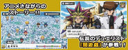 Tag Force Special Duel Monsters Personajes