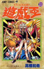 Yu-Gi-Oh! Vol 25 JP