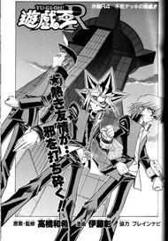 YuGiOh!RChapter004