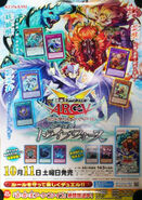 Poster booster sp tribe force