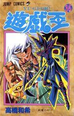 Yu-Gi-Oh! Vol 35 JP