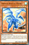 Draco koaki meiru