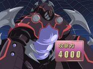 Fuerza Arcana EX - El Señor Oscuro - Invocación