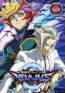 VRAINS DVD 9
