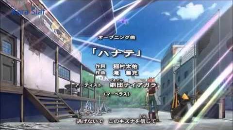 Yu-Gi-Oh! ARC-V Opening 3 - Unleash Version 2