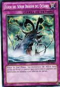 Égida del señor dragón del océano