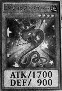 Artistamigo Serpiente Látigo (carta-ARC-V Manga)