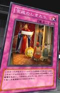 Costumbre Imperial (Carta-5D's)