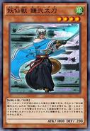 Yosenju Kama 2 (carta-ARC-V)