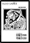 Aligátor de la Espada (Carta-Manga)