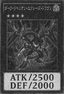 Dragón Xyz Rebelión Oscura (Strongest Duelist Yuya-carta)