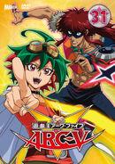 ARC-V DVD 31