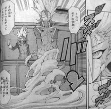 Clon de Yagumo