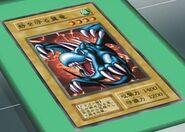 Dragón Alado, Guardián de la Fortaleza 1 (Carta-DM)