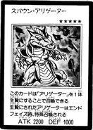 SpawnAlligator-JP-Manga-GX