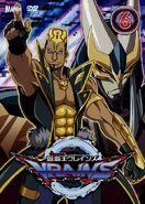 VRAINS DVD 6