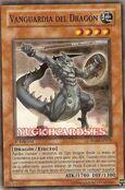 Vanguardia del dragón