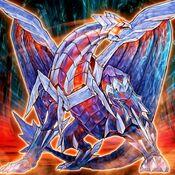 Foto gungnir, dragón de la barrera de hielo