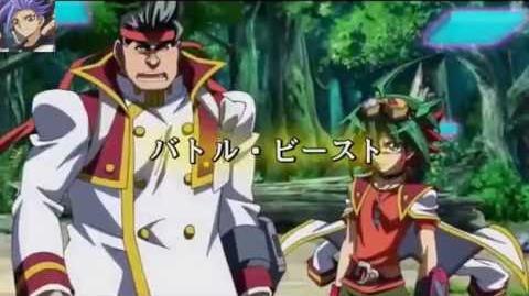 YuGiOh! Arc V - Episode 120 preview