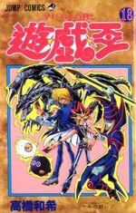 Yu-Gi-Oh! Vol 18 JP