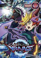 VRAINS DVD 9 caja