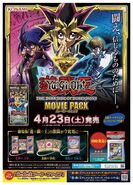 Poster yu-gi-oh! the dark side of dimensions movie pack OCG
