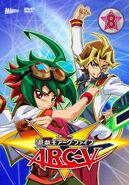 ARC-V DVD 8
