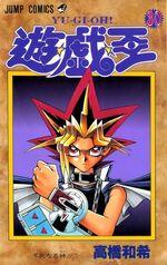 Yu-Gi-Oh! Vol 30 JP