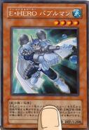 HÉROE Elemental Bubbleman (Carta-GX2)