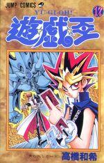 Yu-Gi-Oh! Vol 17 JP