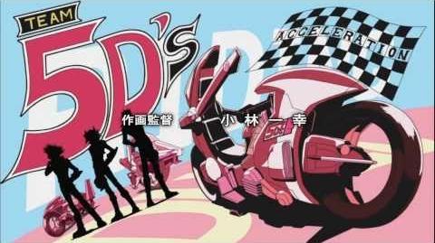遊戯王5D's 第五期 エンディング 「みらいいろ」